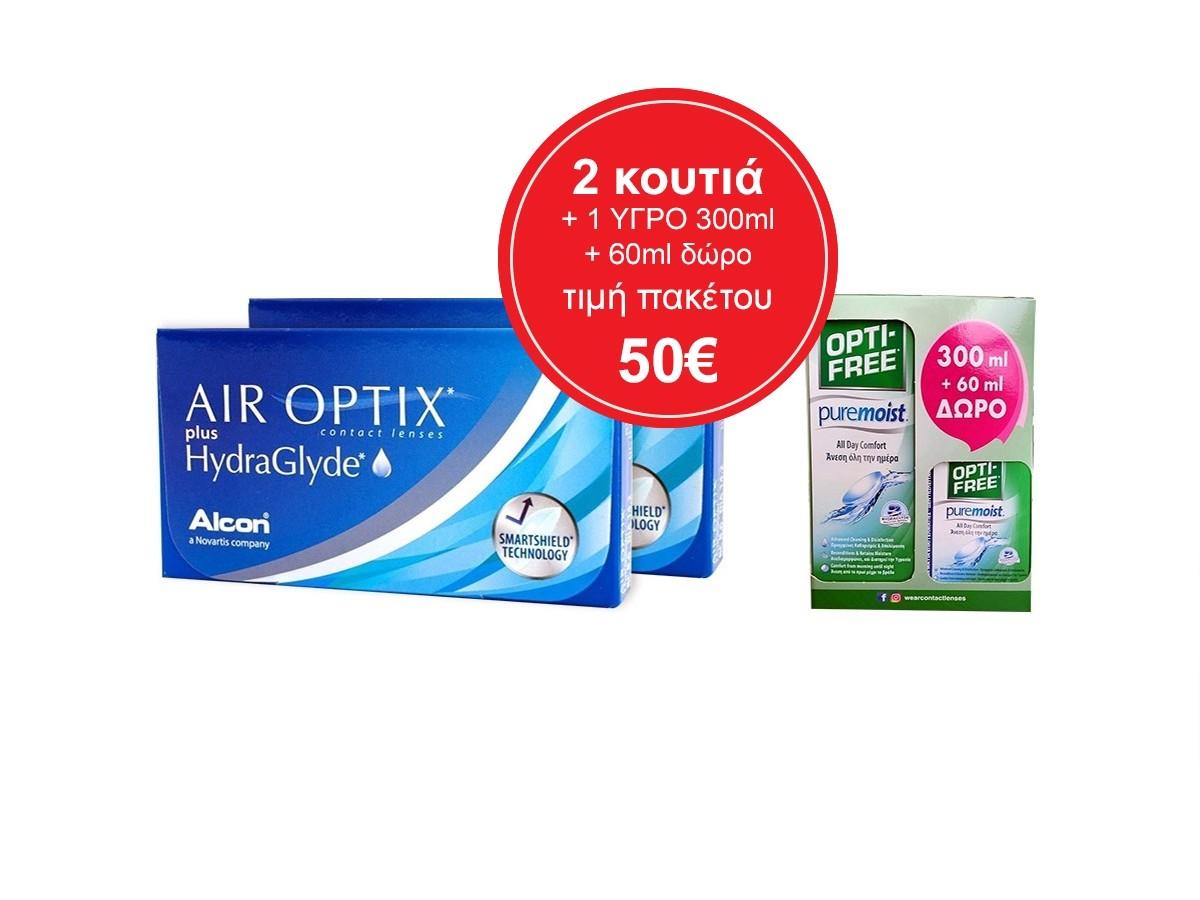 AIROPTIX HYDRAGLYDE PLUS 3pack 2 ΚΟΥΤΙΑ + OPTI FREE PUREMOIST 300ml + 60ml ΔΩΡΟ - ΠΑΚΕΤΟ ΠΡΟΣΦΟΡΑΣ